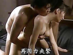 uncensored vintage japanese video asian