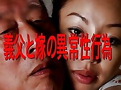 japanese love story 221 asian