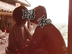 japanese love story 306 asian